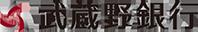 武蔵野銀行ロゴ