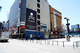 新宿シネシティビジョン